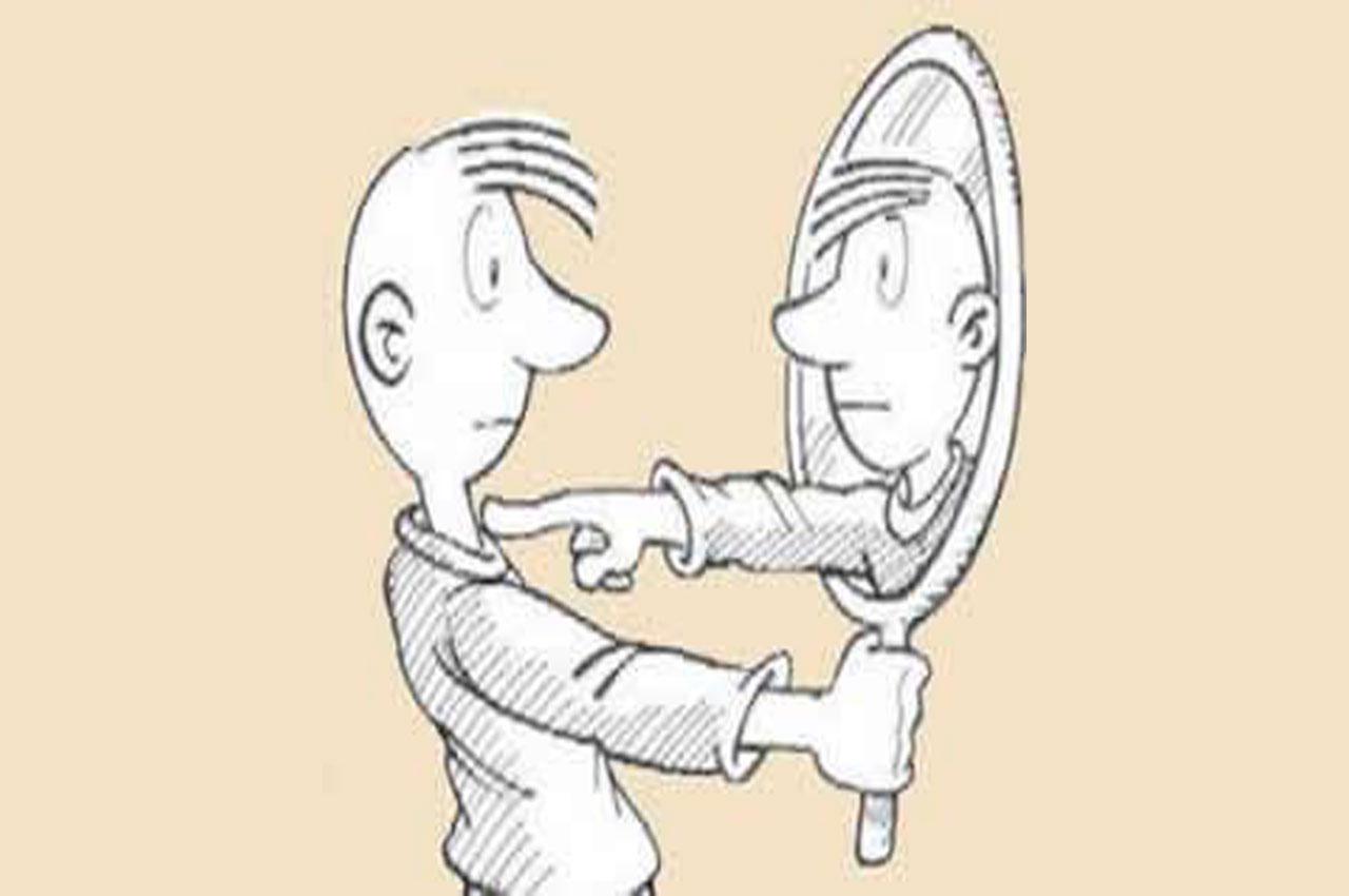 eres quien eres o eres quien los demas quieren que seas, ego, amar la vida
