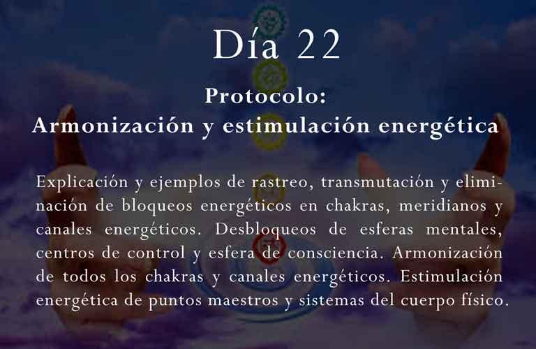 Explicación y ejemplos de rastreo, transmutación y eliminación de bloqueos energéticos en chakras, meridianos y canales energéticos. Desbloqueos de esferas mentales, centros de control y esfera de consciencia. Armonización de todos los chakras y canales energéticos. Estimulación energética de puntos maestros y sistemas del cuerpo físico.